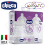 Chicco Pack 2 Mamaderas Bipack Step Up3 +6m Factura Garantia