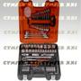 Caja Juego Set Bocallaves Tubos Encastre 1/2 1/4 Bahco S106a