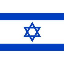 Nuevo Mapa De Israel 2015 Para Igo8 Igo Primo En Gps Chino