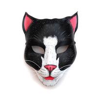 Máscara Gato Felino Animal Blanco Negro De Cuero Disfraz