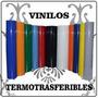 Vinilo Termotransferible Textil, Estampados, Importado!!