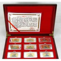 Joya Dragon Chino 2012 9 Barras Lingotes En Caja Certificado
