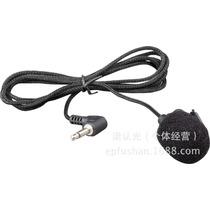Venetian B-09 Microfono Corbatero Plug Mono Angulo