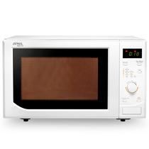 Microondas Atma 20 Litros Digital Mod: Md-1020 E