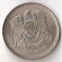 Egipto, 10 Piastres, 1972. Sin Circular