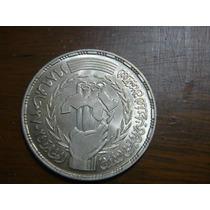 Moneda De Egipto Plata , 1 Pound Año 1989