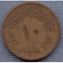 Egipto 10 Milliemes 1973 * Republica Arabe * Aguila Islamica