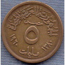 Egipto 5 Milliemes 1960 * Republica Arabe * Aguila Islamica