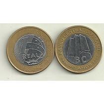 Moneda Brasil 1 Real Año 2005 Bimetalica Banco Central
