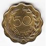 Paraguay, Moneda De 50 Centavos De 1953 - Ondulada