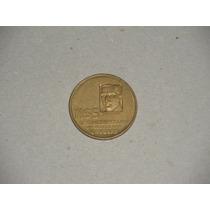 5 Pesos Uruguayos Año 1975