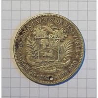 Venezuela 5 Bolivares Plata 25 Gr. C/ Agujero