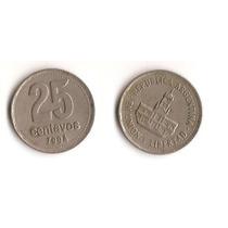 25 Centavos Cuarto De Medalla
