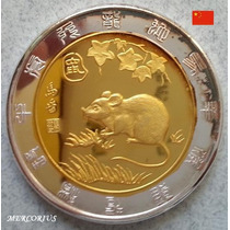 Mercorius - China Medalla Conmemorativa Rata Plata Y Oro 999