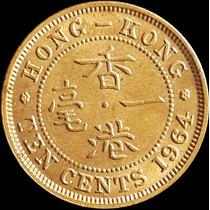 Chinacoins / Hong Kong 10 Cents 1964 Km#28 Elizabeth ||