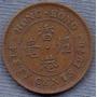 Hong Kong 50 Cents 1978 * Colonia Inglesa *