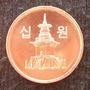 Corea Del Sur 10 Won 2010 Sin Circular - Brillante !!!