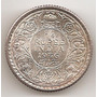 India Britanica, 1/4 Rupia, 1936. Plata. Sin Circular