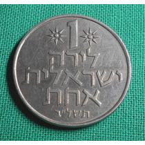 Israel - Moneda De 1 Lira - Km 47 - Gran Tamaño - Oferta