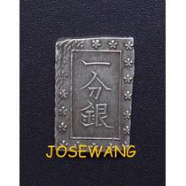 Bu. Moneda Antigua De Japon Del Año 1863-1869 Origina Plata