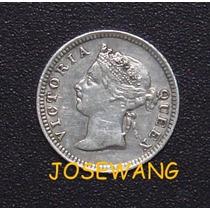 5 Cents. Moneda Antigua Hong Kong Del Año 1901 Plata Unico
