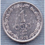 Sri Lanka 1 Cent 1978 * Republica *