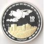 Kyrguizstan, 10 Som, 2005. Plata Y Oro. Ruta Seda. Proof