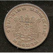 Thailandia - 1 Baht - Hermosa Moneda De 1962 -