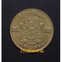 1/4 Baht. Moneda De Tailandia Del Año 1957 Unico
