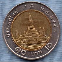 Tailandia 10 Baht 2008 Bimetalica * Templo Del Amanecer *