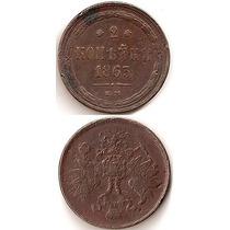 Moneda Rusia 2 Kopeks 1863 Em