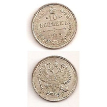 Moneda Rusia 10 Kopeks 1915 Bc De Plata