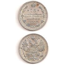 Moneda Rusia 15 Kopeks 1915 De Plata