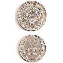 Moneda Rusia 10 Kopeks 1925 De Plata