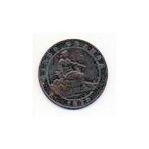 España 5 Cent Año 1870 Gob. Provisional Mm1033