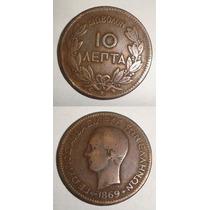 Fabulosa Moneda Grecia 10 Lepta 1869