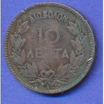 Reino De Grecia 10 Lepta 1882 A * George I *