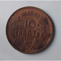 Grecia 10 Lepta 1882 (a) Excelente Km 55