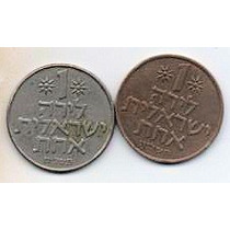 Israel 2 Monedas 1 Lirah Años 1977/78 Mm 1305