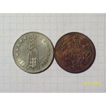 Lote 2 Monedas Antiguas