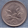 Australia 5 Cents 1966 * Oso Hormiguero * Echidna *