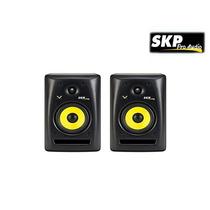 Skp Sk-150 Monitor De Estudio De Campo Cercano (par)