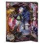 Monster High Freaky Fusion Sirena Von Boo El Pehuén
