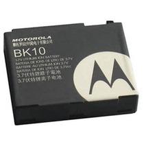 Bateria Nextel Motorola I680 Nueva Original Blister Oem Bk10