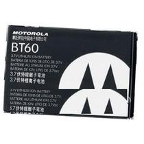 Bateria Nextel Motorola I885 Nueva Original Blister Oem Bt60