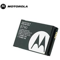 Bateria Nextel Motorola I576 Nueva Original Blister Oem Bt90