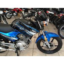 Yamaha Ybr 125 Full 0 Km 2015 Linea Nueva 12 Cuot. S/interes