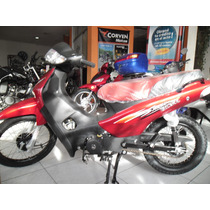Moto Gilera Smash 110 0km * 100% Financiada*