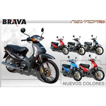 Brava Nevada 110cc Full 2016 0km Ahora12