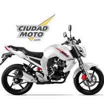 Motomel Sirius 200 Ciudad Moto